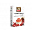 Malka Red Chilli Powder 100g